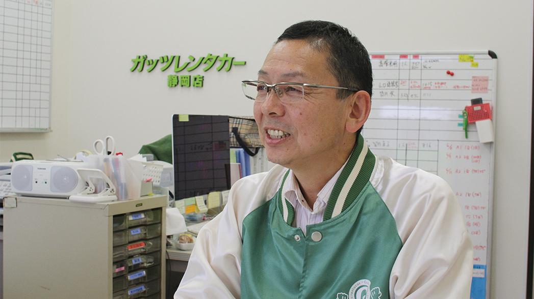 静岡店インタビュー