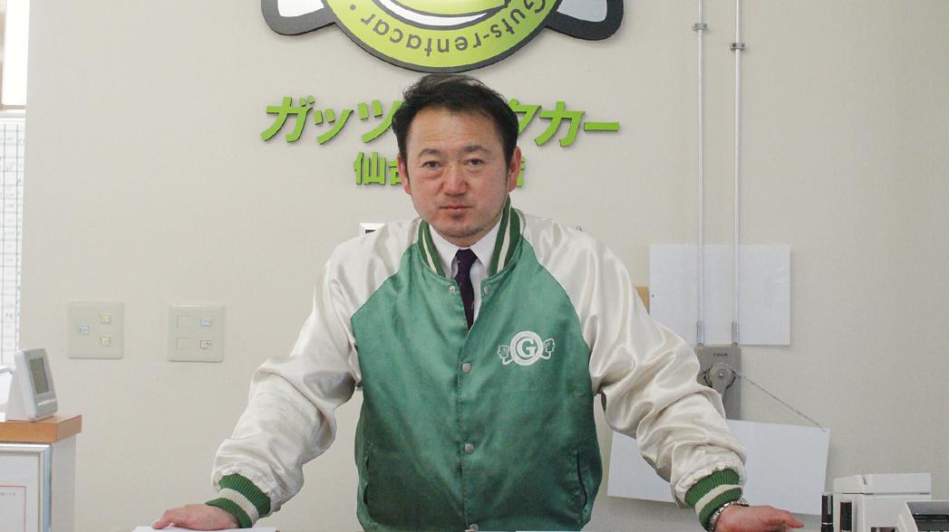 仙台青葉店インタビュー