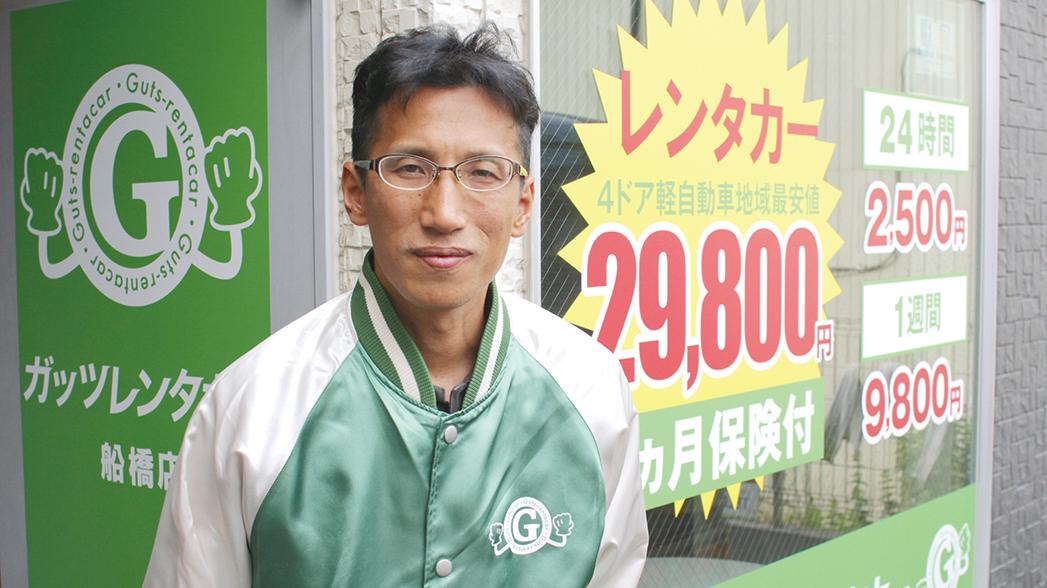 船橋店インタビュー